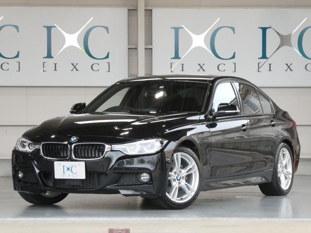 BMW 330e Mスポーツアイパフォーマンス純正HDDナビ地デジ