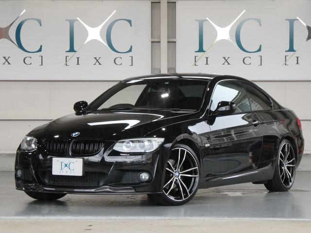 BMW 3シリーズ 320i Mスポーツパッケージ クーペ カーボン調エアロ 新品19インチアルミ 純正HDDナビ フルセグTV バックカメラ付き 後期最終モデル 電動式パワーステアリング 直噴エンジン トランクスポイラー フロントスポイラー ETC付