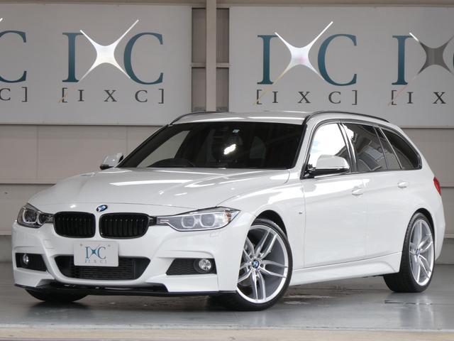 BMW 320iツーリング Mスポーツ インテリジェントセーフティ 緊急ブレーキサポート 車線逸脱警告 HDDナビ 地デジフルセグTV Bカメラ 新品フロントリップスポイラー 新品19インチAW クルーズコントロール 1オーナー車 ETC付