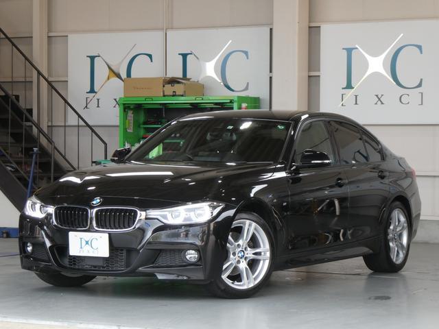 BMW 3シリーズ 320d Mスポーツ LCI 後期型 HDDナビ地デジ フルセグTV Bカメラ付 インテリジェントセーフティ ブラインドスポット 緊急ブレーキ 車線逸脱警告 LEDヘッドライトFOG ACC追従機能付きクルーズコントロール