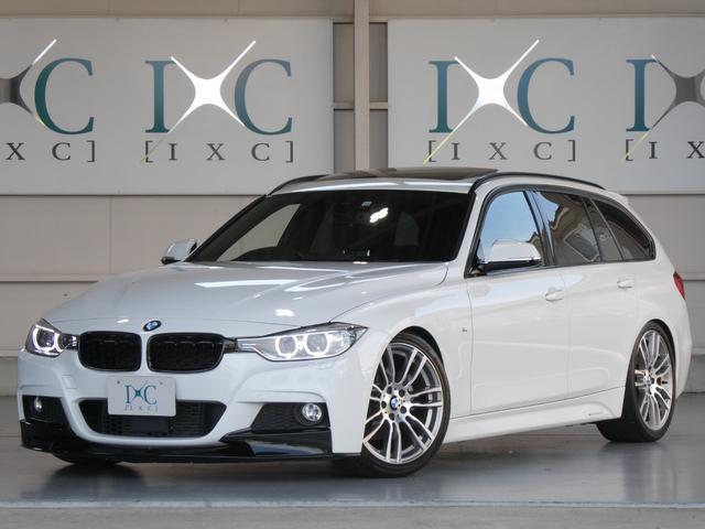 BMW 3シリーズ 320dツーリング Mスポーツ パノラマルーフ MパフォーマンスFスポイラー 3Dデザインリアマフラー Mスタイリング403-19インチAW KW車高調 3Dデザイン ブースターチップ デイライト 低ダストバッド ACC