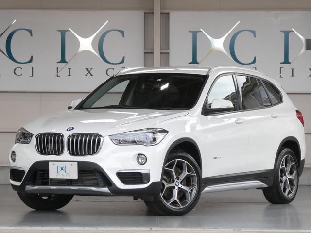 BMW X1 xDrive 25i xライン インテリジェントセーフティ ACC追従機能付クルーズコントロール ハーフレザー パワーシート 純正HDDナビBカメラ Bluetooth対応 DVDビデオ再生 ミュージックサーバー LEDヘッドライト