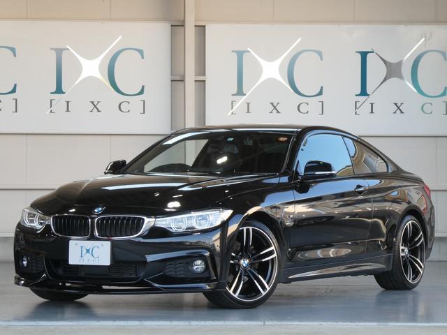 BMW 4シリーズ 420iクーペ Mスポーツ インテリジェントセーフティ ACC 追従機能付クルーズコントロール 純正HDDナビ 地デジフルセグTV 走行中視聴可能  DVDビデオ再生 19インチアルミ フロントスポイラー ドライブレコーダー有り