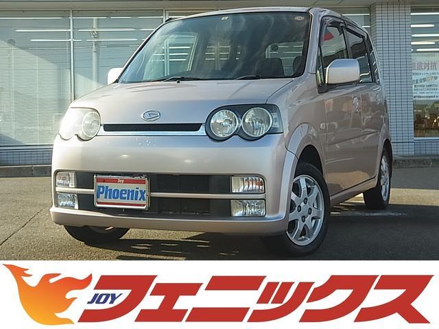 ダイハツ カスタムL Vセレクション当社下取車オートAC純正オーディオ