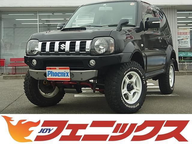 スズキ Xアドベンチャー4WD ロードウィン車高UPトツゲキマフラー
