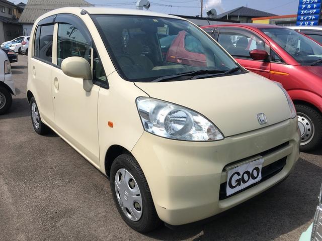 ホンダ ファインスペシャル グー鑑定車 キーレス