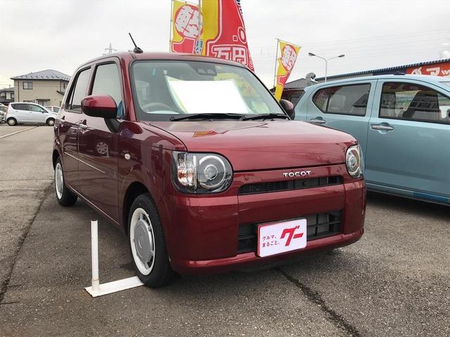 ダイハツ G SAIII 軽自動車 LED 届出済未使用車