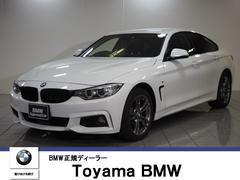 BMW420iグランクーペ xDrive スタイルエッジ 限定車