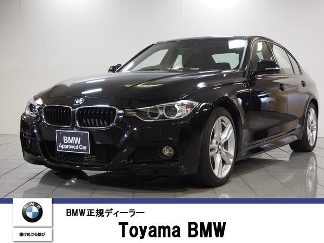 BMW 3シリーズ 320i Mスポーツ 純正ナビ Bカメラ ET...