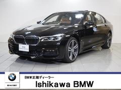 BMW740e Mスポーツ リアコンフォートPKG エアーPKG