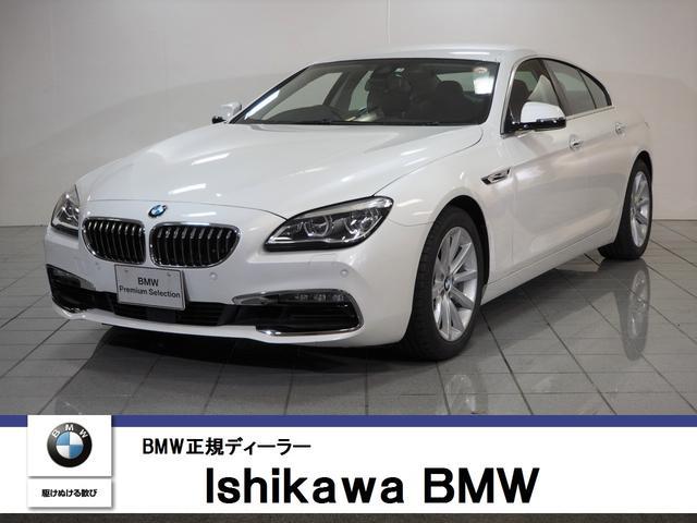 BMW 6シリーズ 640iグランクーペ 黒革 LEDライト 18...
