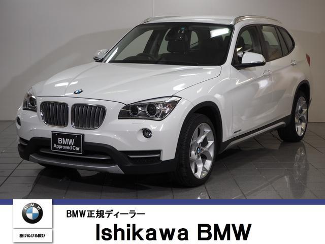 BMW X1 xDrive 20i xライン 純正ナビ ETC (...