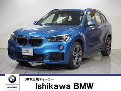 BMW X1sDrive 18i Mスポーツ 19インチAW LED