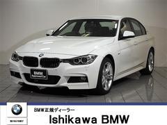 BMWアクティブハイブリッド3 Mスポーツ 純正ナビ Bカメラ