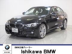 BMW320d Mスポーツ 19インチアルミ ACC パドルシフト