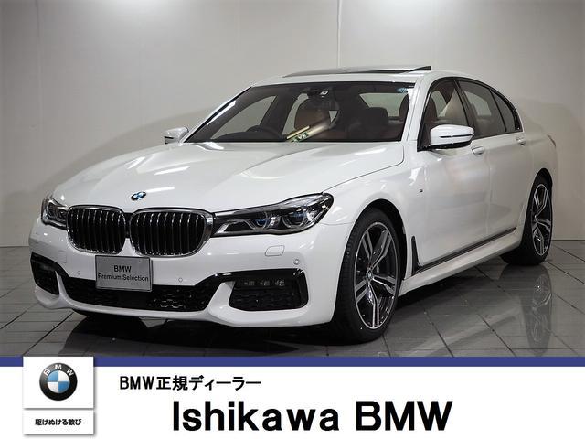 BMW 7シリーズ 750i Mスポーツ レーザーライト リモート...