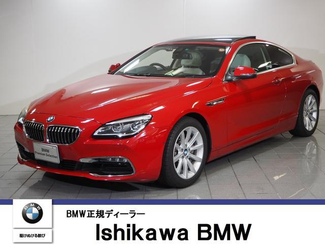 BMW 6シリーズ 640iクーペ 白レザー 純正ナビ Bカメラ ...