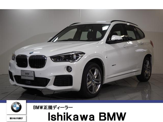BMW X1 xDrive 20i Mスポーツ 純正ナビ LED ...
