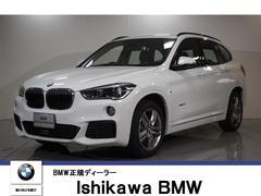 BMW X1xDrive 20i Mスポーツ 純正ナビ LED ACC