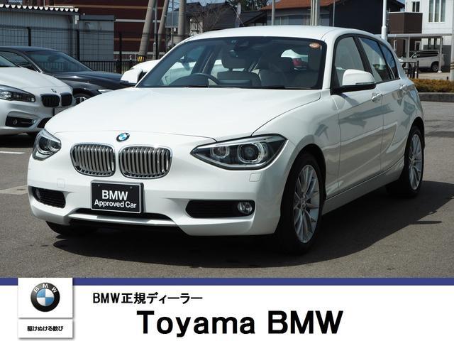 BMW 116i ファッショニスタ 革シート Bカメラ クルコン
