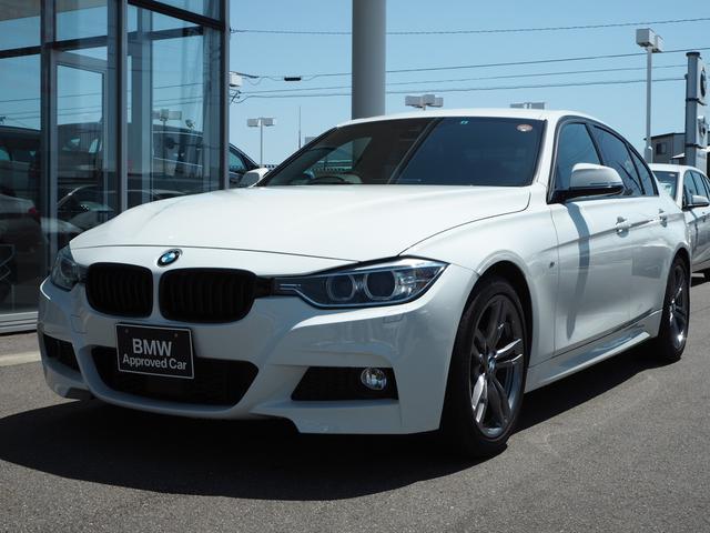 BMW 320iMスポーツ スタイルエッジ ACC 黒革 認定中古車