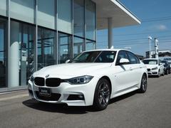 BMW320d Mスポーツ スタイルエッジ 1オーナー 認定中古車