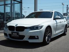 BMW320i Mスポーツ スタイルエッジ 限定車 ACC 黒革