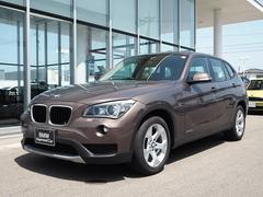 BMW X1xDrive 20i ナビPKG ドラレコ 認定中古車