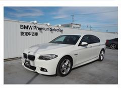 BMW523d Mスポーツ ACC ドラレコ 認定中古車