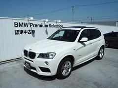 BMW X3xDrive 20d BP MスポーツP 認定中古車