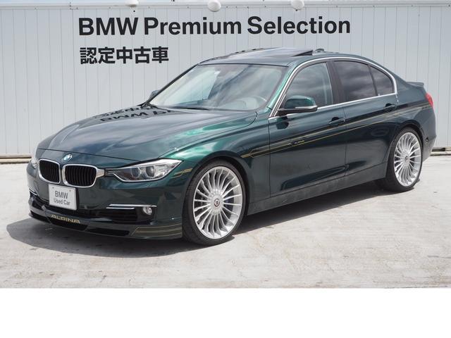 BMWアルピナ ビターボ リムジン 左ハンドル 20インチ サンルーフ