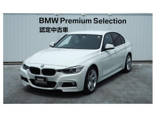 BMW 320d Mスポーツ 1オーナー ACC 認定中古車
