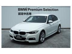 BMW320d Mスポーツ 1オーナー ACC 認定中古車