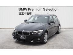 BMW118d Mスポーツ パーキングサポートPKG 認定中古車