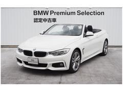BMW435iカブリオレ Mスポーツ 黒レザー LED 認定中古車