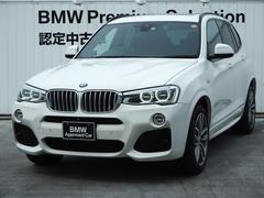 BMW X3xDrive 35i Mスポーツ LED 認定中古車