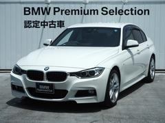 BMW320d Mスポーツ 1オーナー 黒革 地デジ 認定中古車
