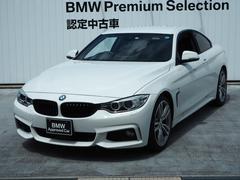 BMW420iクーペ Mスポーツ ACC 地デジ 認定中古車