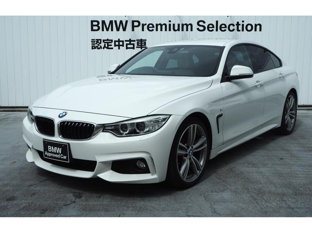 BMW 420iグランクーペ Mスポーツ ベージュレザー 認定中古車
