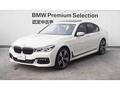BMW740d xDrive Mスポーツ 黒革 元DC 認定中古車