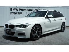 BMW340iツーリング Mスポーツ 19AW LED 認定中古車
