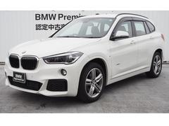 BMW X1sDrive18i Mスポーツ LED Bカメラ 認定中古車
