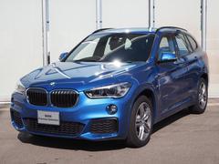 BMW X1xDrive 18d Mスポーツ コンフォート 認定中古車