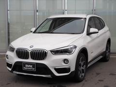 BMW X1xDrive 20i xライン LED ACC  認定中古車