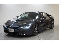 BMWベースグレード LED クルコン 社外レーダー 認定中古車