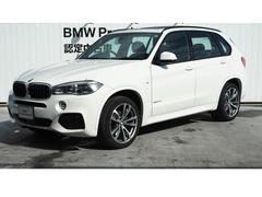 BMW X5xDrive 35d Mスポーツ 3列シート 認定中古車