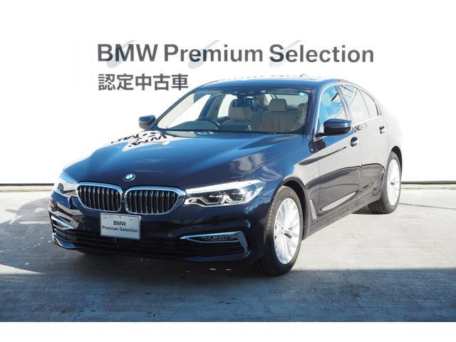 BMW 523d ラグジュアリー デモカー 液晶メーター 認定中古車