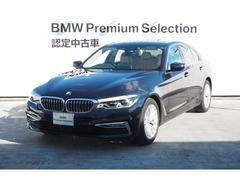 BMW523d ラグジュアリー デモカー 液晶メーター 認定中古車