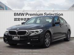 BMW530i Mスポーツ デモカー 液晶メーター 認定中古車