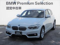 BMW118i スタイル 元レンタカー クルコン 認定中古車